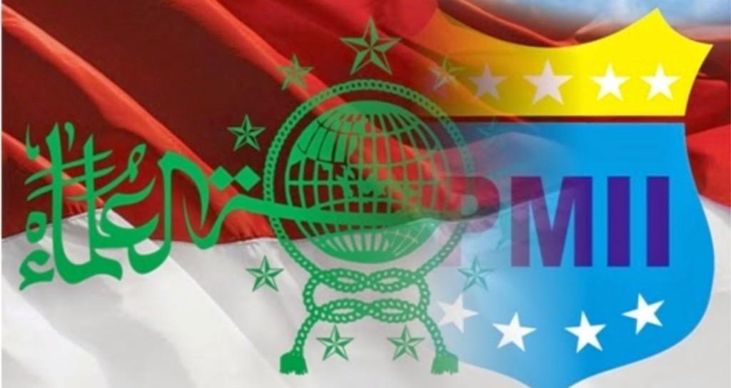Logo PMII dan NU